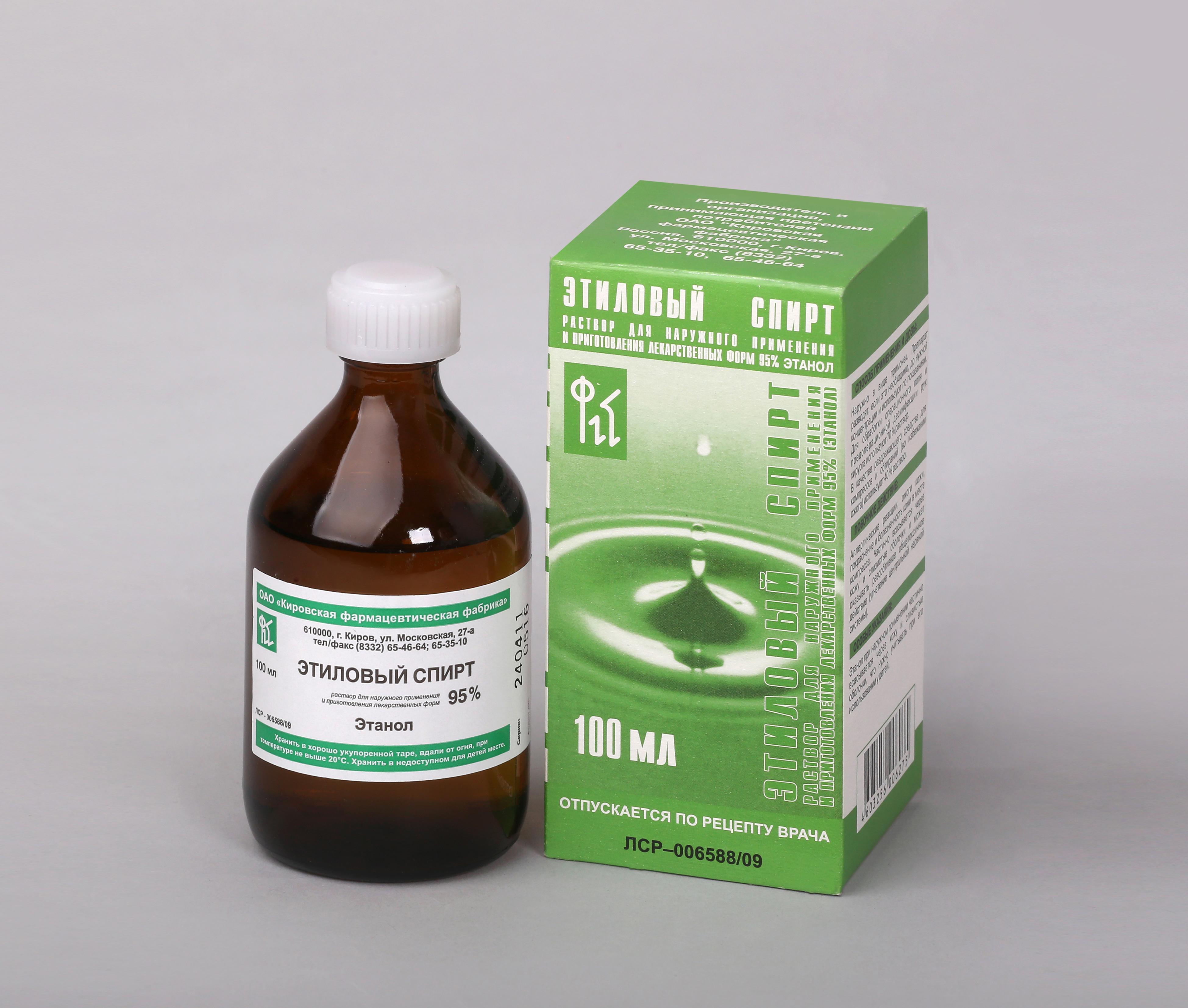 Спирт этиловый 95% 100 мл